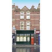 0 Bed house, High Street, London, W3